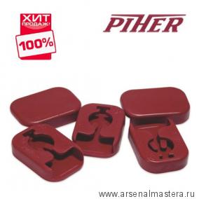 ХИТ! Защитная накладка для струбцин Piher, серии Maxi, EM, FM (1 шт) М00005909