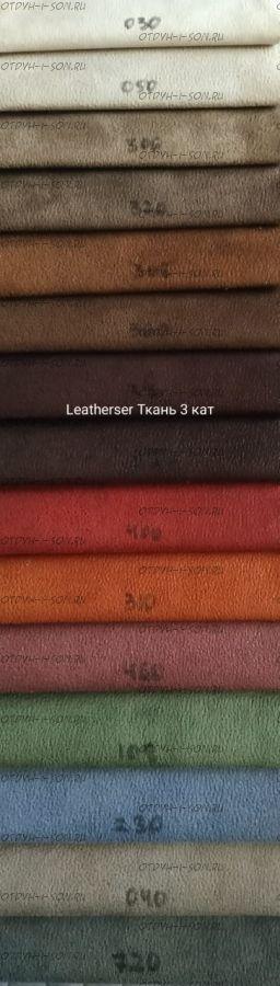 Категория 3: Все ткани (кроме замши) Only Luxury