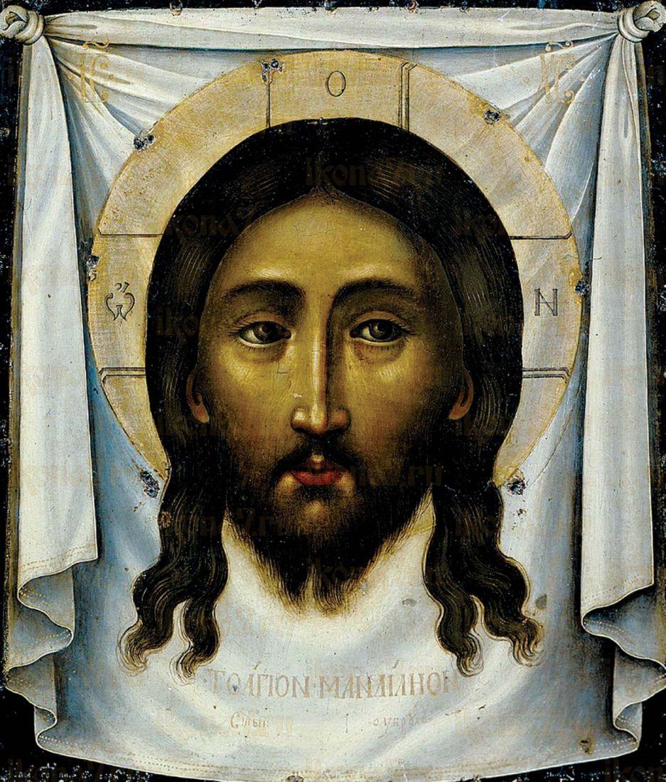 Спас Нерукотворный (копия иконы 17 века)