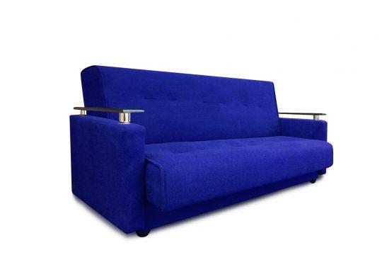 Диван-книжка Милан люкс синий