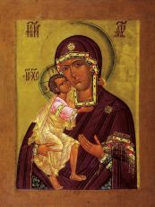 Икона Феодоровская Божия Матерь