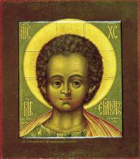 Икона Спас Эммануил (17 век)