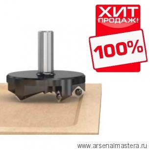 Фреза для выравнивания поверхности, слэбов со сменными ножами DIMAR 63x21x66x12 Z3 8073219 ХИТ!