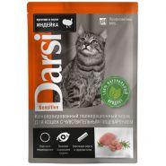 """Darsi Влажный корм для кошек с чувствительным пищеварением """"Индейка"""", 85г"""