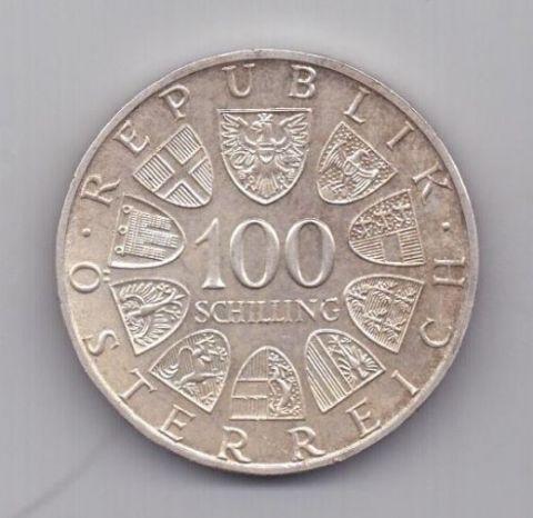 100 шиллингов 1979 года AUNC Австрия