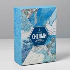 Коробка складная «Самому лучшему», 16 × 23 × 7.5 см