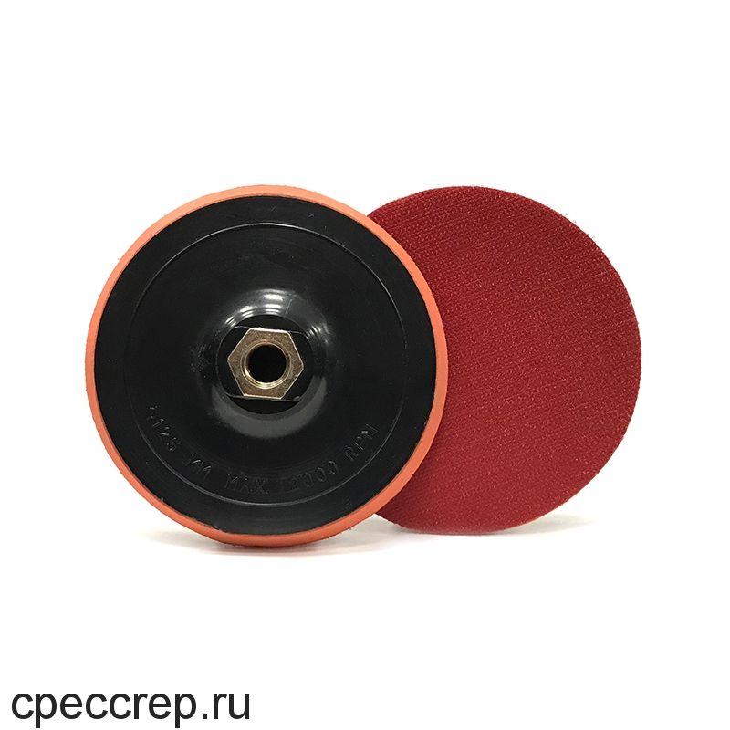 Оправка 125мм на липучке, М14, для полировальных кругов 145-150мм, жёсткая