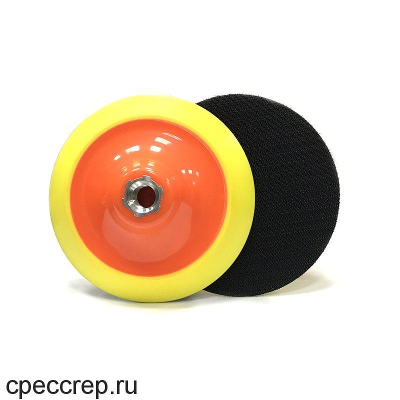 Оправка 125мм на липучке, М14, для полировальных кругов 145-150мм, средней жёсткости