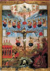 Икона Древо Страданий Христовых