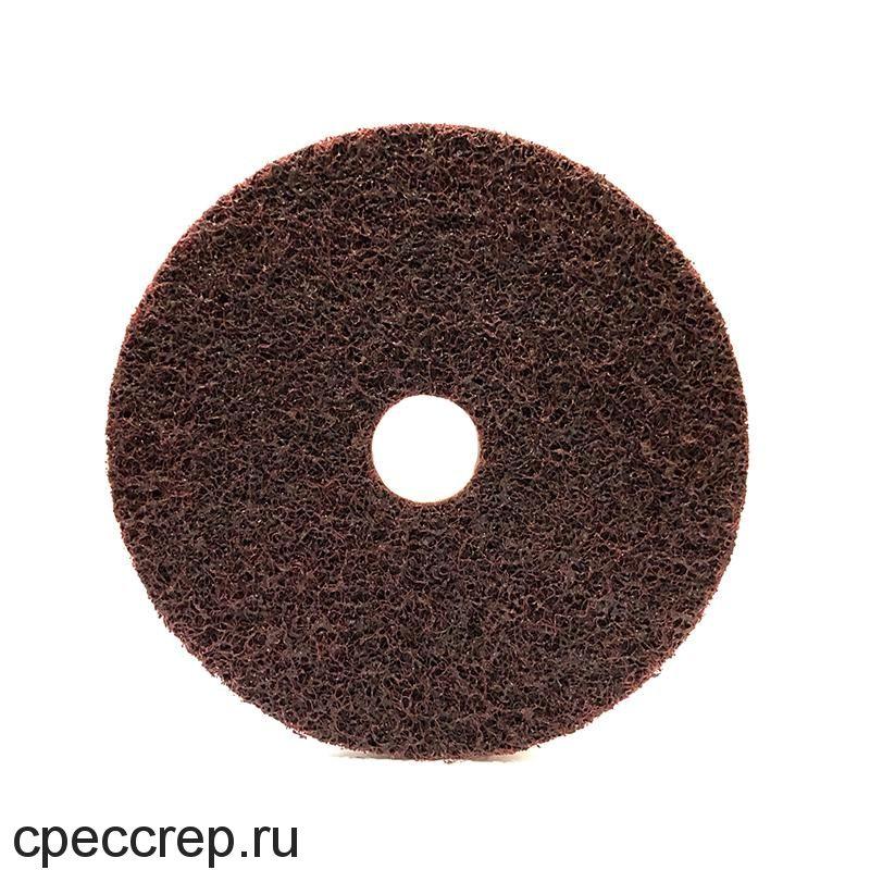Нетканый шлифовальный круг ROXPRO 125мм, Super Fine