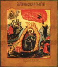 Икона Илия Пророк