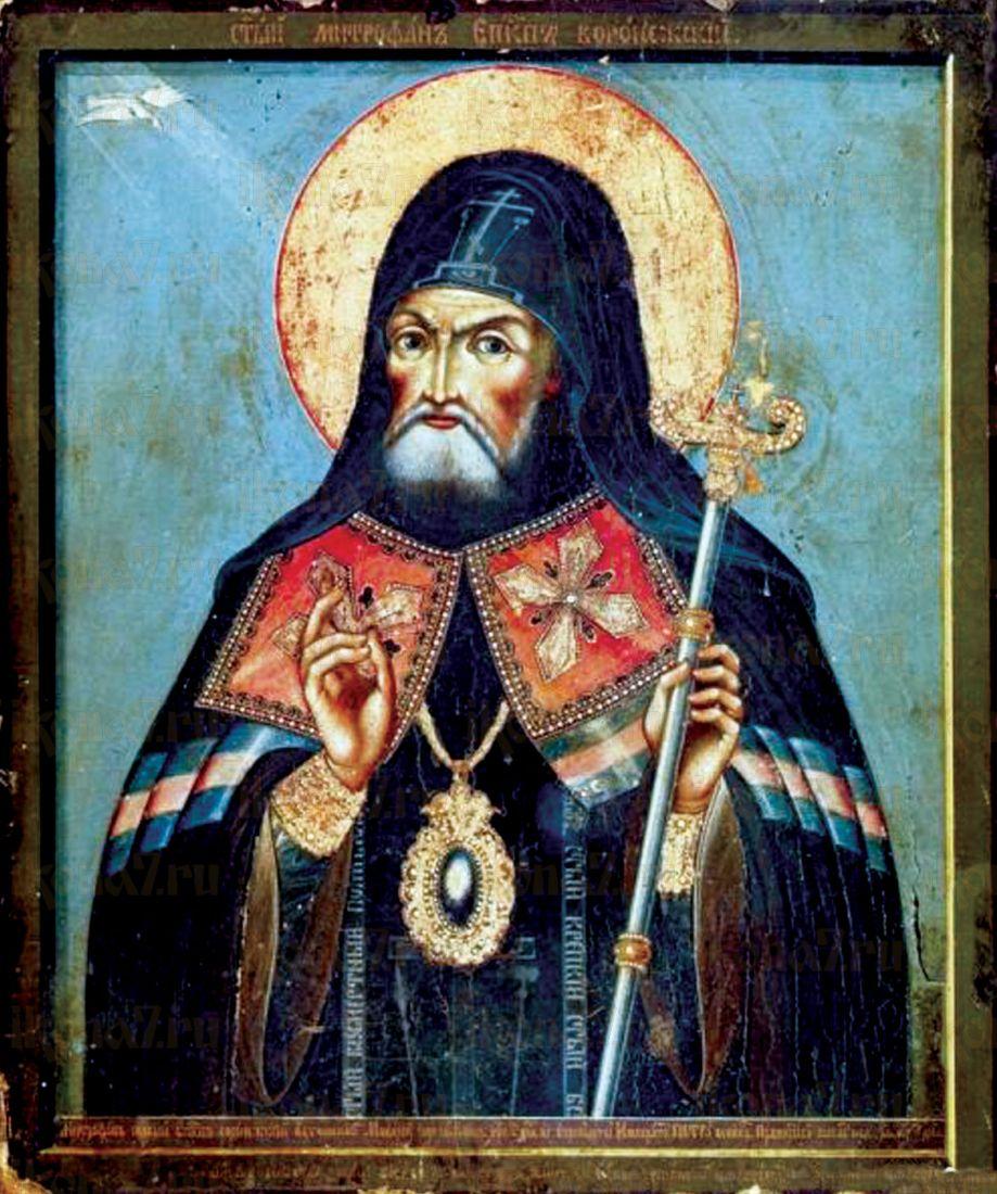 Икона Митрофан Воронежский святитель