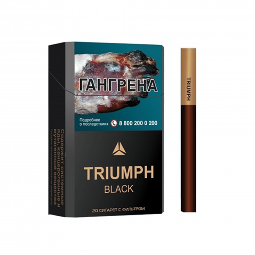 TRIUMPH Black 84 mm