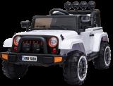 Детский электромобиль (2020) 7588 (12V) Белый