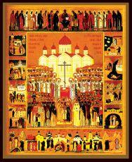 Икона Собор российских новомучеников