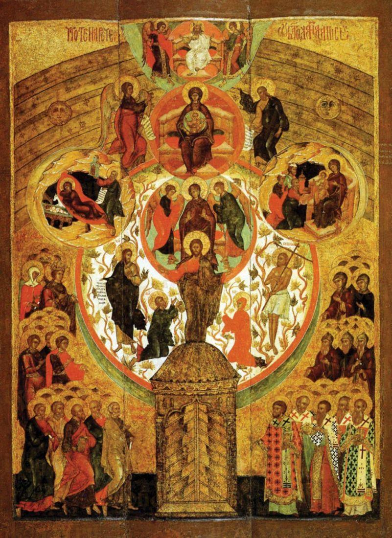 Икона Благодатное небо Божия Матерь