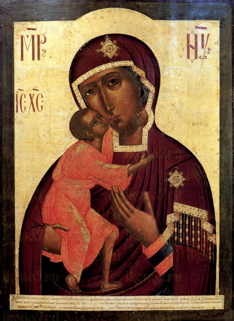 Икона Федоровская Божия Матерь
