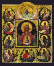 Икона Курская-Коренная Божия Матерь