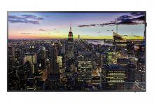 Профессиональный ЖК дисплей (панель) Samsung QB65H