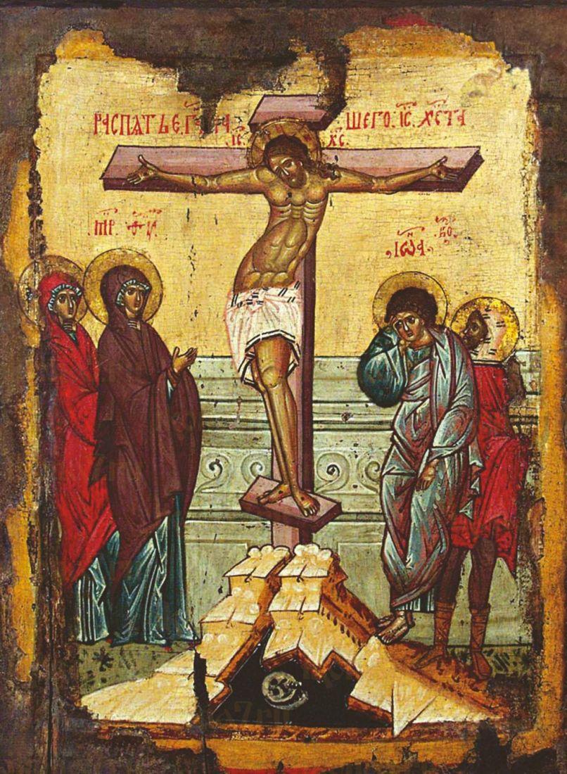 Икона Распятие Христово
