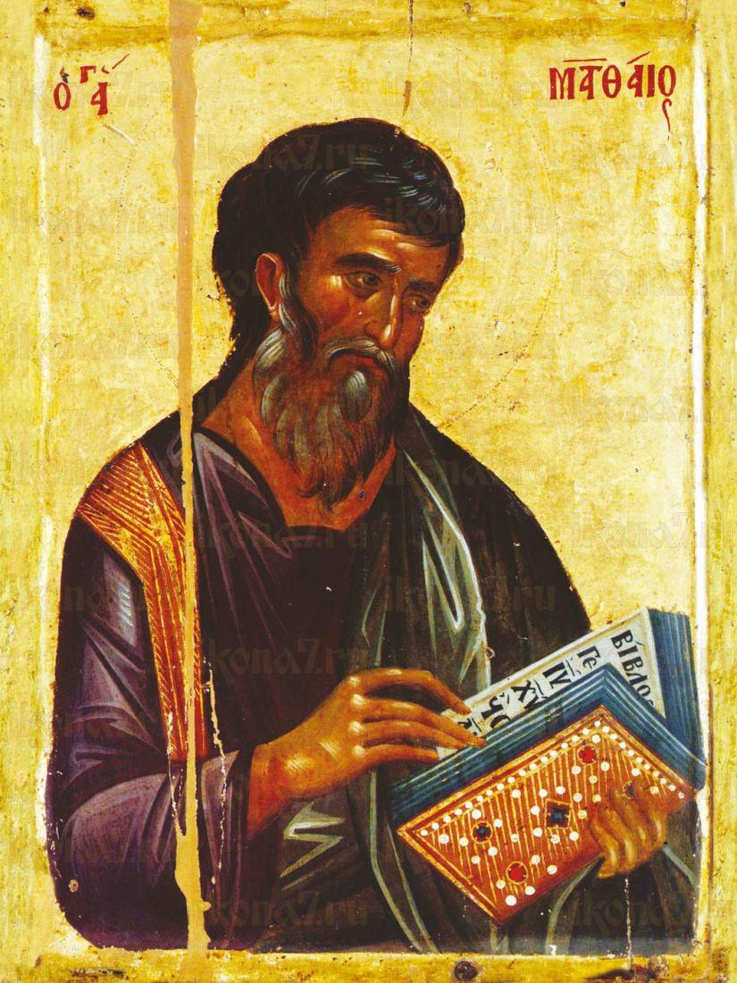 Икона Матфей апостол