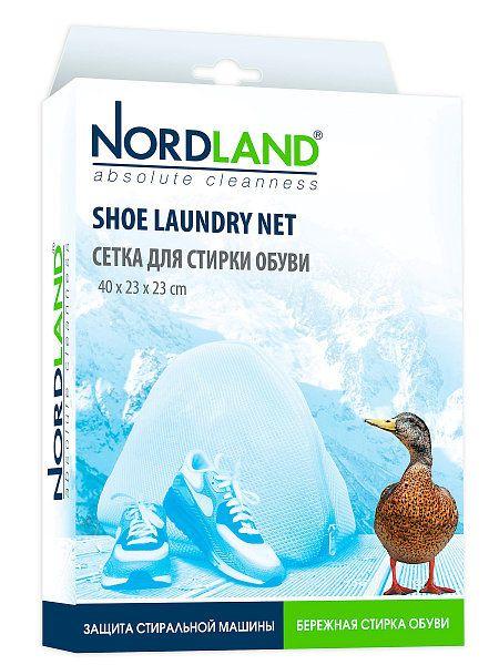 Nordland Сетка для стирки обуви 40*23*23см