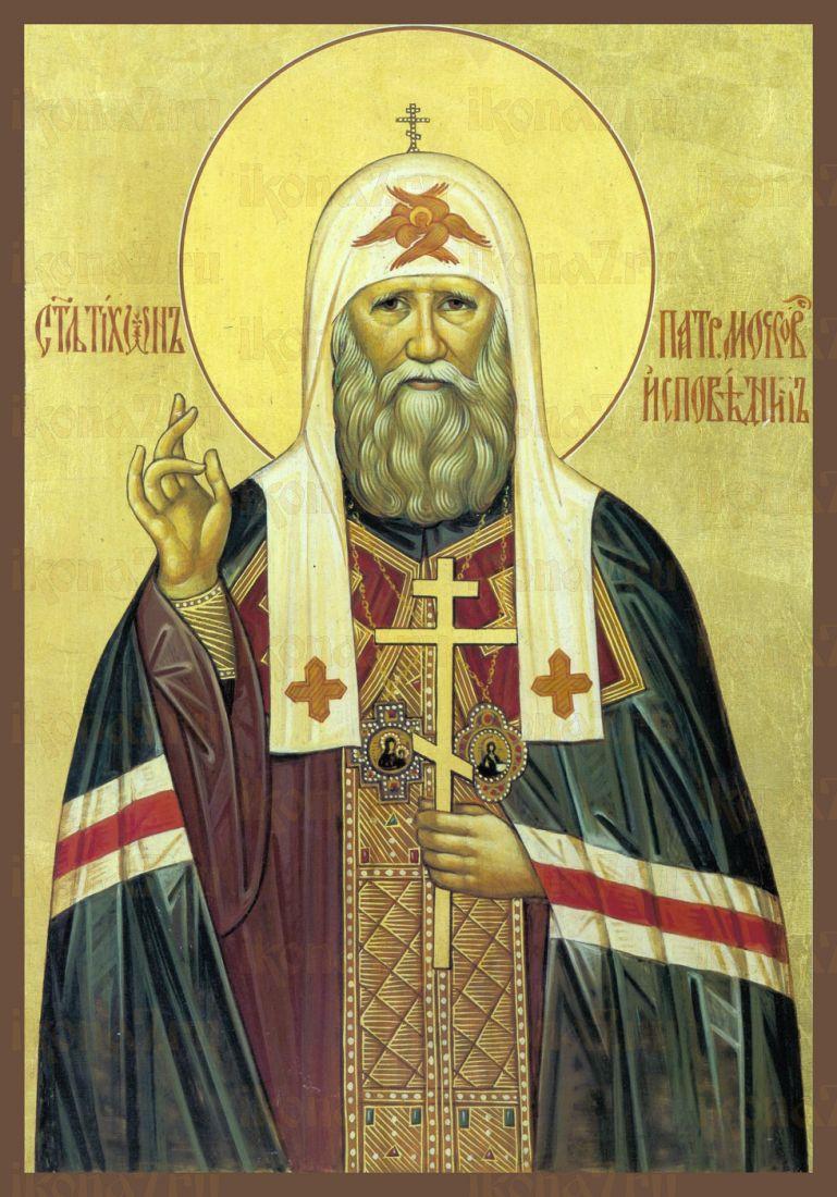 Икона Тихон Московский патриарх