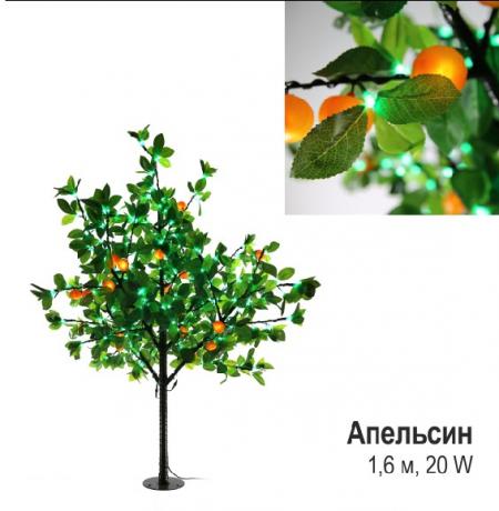 Светодиодное Led плодовое деревце «Апельсин», 1,5 м., 20 W