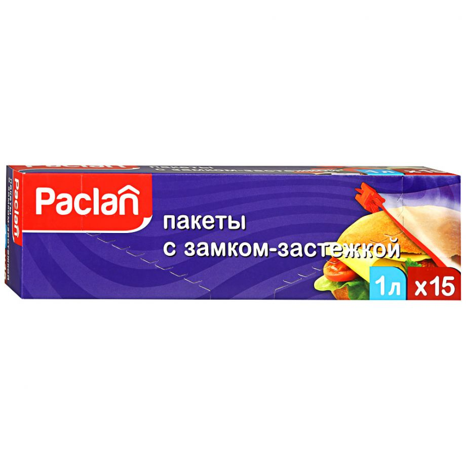 Paclan Пакеты с замком-застежкой 22*18 см 1 л, 15 шт