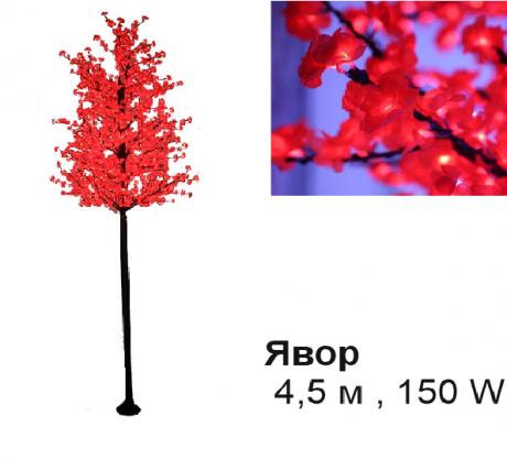 Светодиодное Led деревце «Явор», красное, 1,5 м, 180 W