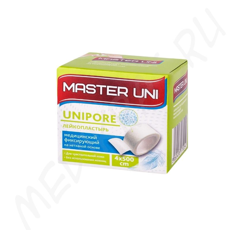 Лейкопластырь на нетканой (целлюлозной) основе 4х500 см в картонной упаковке Master UNI