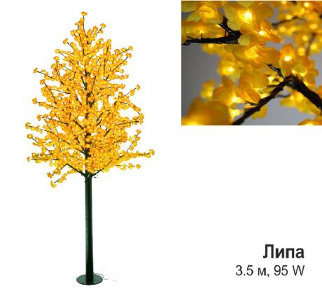 Светодиодное Led дерево «Липа», желтое, 3.5 м, 95 W