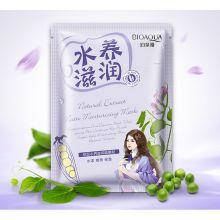 Смягчающая маска с экстрактом сои Natural Extract BQY2965, 30гр