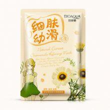 Очищающая маска с экстрактом ромашки Natural Extract BQY2927, 30гр