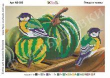АВ-595 Фея Вышивки. Птицы и Тыквы. А4 (набор 575 рублей)