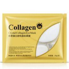 Гидрогелевые маски-патчи для глаз с коллагеном Crystal Collagen Eye Mask BQY9100, 2 патча