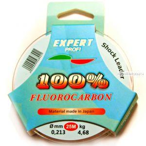 Флюорокарбоновая леска Expert Profi Fluorocarbon 100% 25 м / цвет: прозрачный