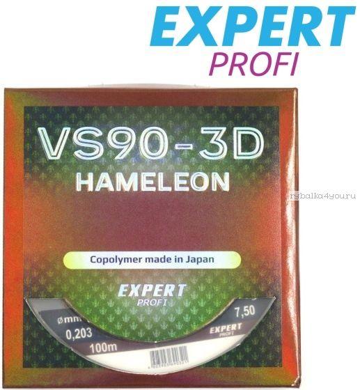 Монофильная леска Expert Profi VS90 3D Hameleon 100 м / цвет: зеленый