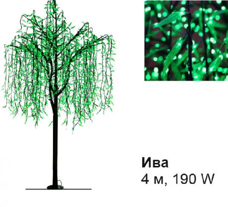 Светодиодное Led дерево «Ива», зеленое, 4 м,190 W