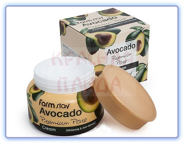 Крем для лица с авокадо FarmStay Avocado Premium Pore Cream