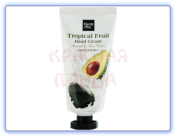 Крем для рук Тропические фрукты с Авокадо и Маслом Ши FarmStay