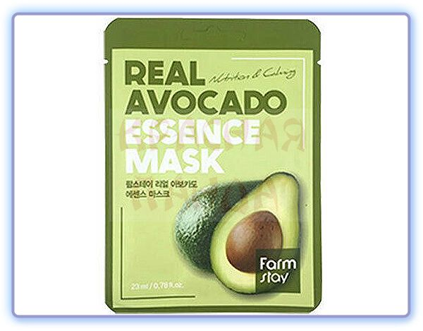 Маска для лица с экстрактом авокадо FarmStay Real Avocado Essence Mask