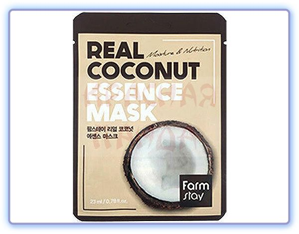 Маска для лица с экстрактом кокоса FarmStay Real Coconut Essence Mask