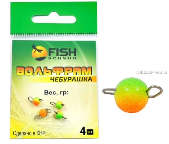 Вольфрамовый груз разборный Fish Season Чебурашка Fire Tiger 1 гр / упаковка 4 шт