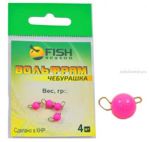 Вольфрамовый груз разборный Fish Season Чебурашка Pink 1 гр / упаковка 4 шт