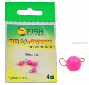 Вольфрамовый груз разборный Fish Season Чебурашка Pink 2 гр / упаковка 4 шт