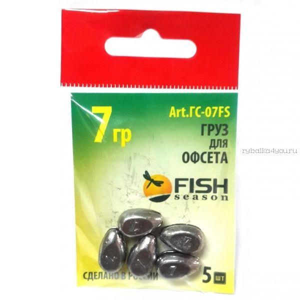 Свинцовый груз зажимной для офсетного крючка Fish Season 7 гр / упаковка 4 шт