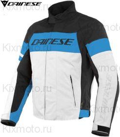 Мотокуртка Dainese Saetta D-Dry, Черно-бело-синяя