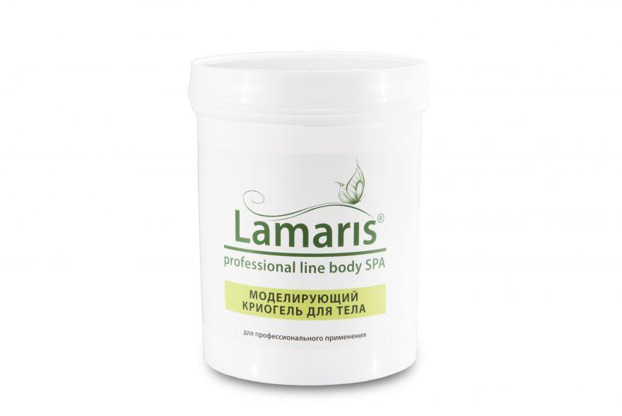 Моделирующий КРИОГЕЛЬ для тела, Lamaris  550 мл