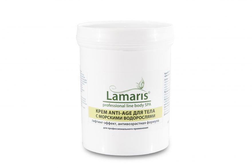 Крем ANTI-AGE с морскими водорослями, LAMARIS 550мл (лифтинг-эффект, регенерирующее и увлажняющее действие).